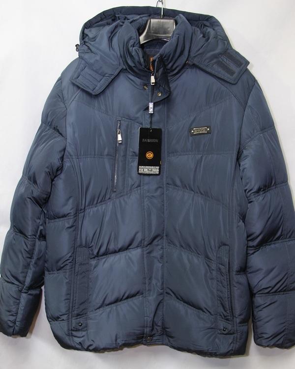 Куртки  D.S. мужские оптом 82370654 L519-2