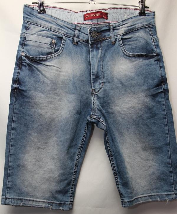 Шорты джинсовые мужские оптом 11065050 6308