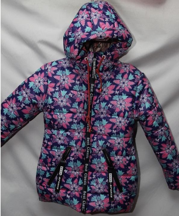 Куртки детские оптом 06918425 03-57