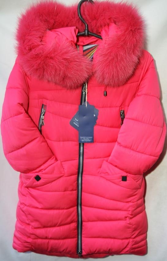Куртка LIA детская зимняя оптом 20095534 1720