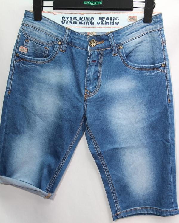 Шорты джинсовые мужские оптом 29051398 15016