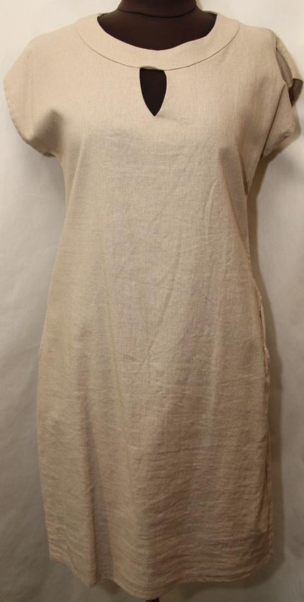 Платья женские оптом 79453820 08-1