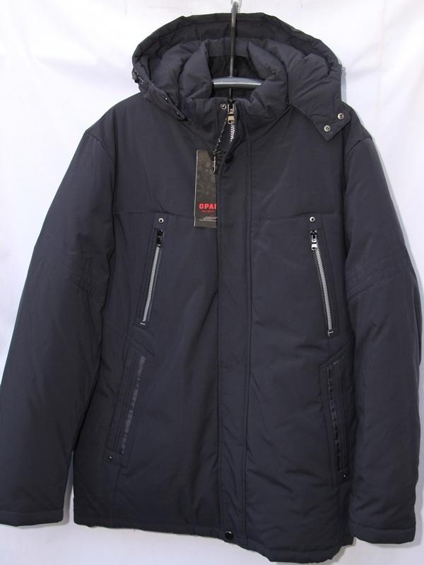 Куртки мужские оптом 19095546 1709