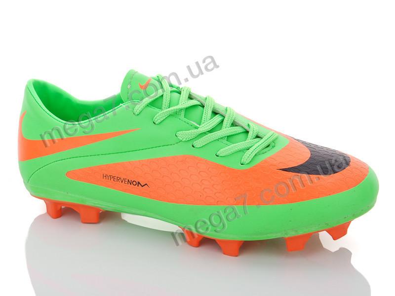 Футбольная обувь, Enigma оптом 1029-1-14