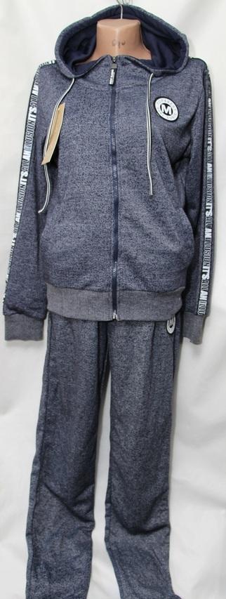 Спортивные костюмы женские оптом 53067249 2-6