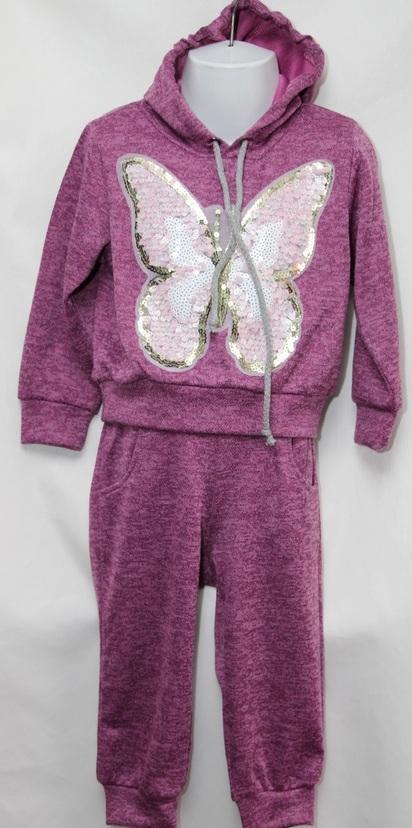 Спортивные костюмы детские оптом 1907514 04-33