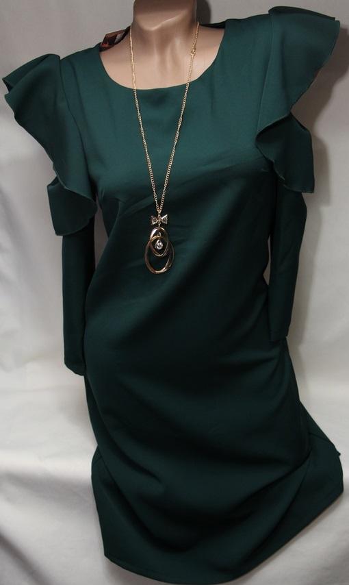 Платья женские оптом 18642950-14