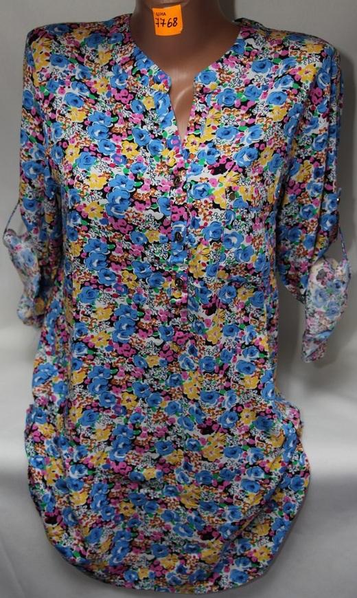 Рубашки женские оптом 2103651 6130-3