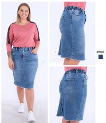 Юбки джинсовые женские БАТАЛ оптом 10346598 17 -40