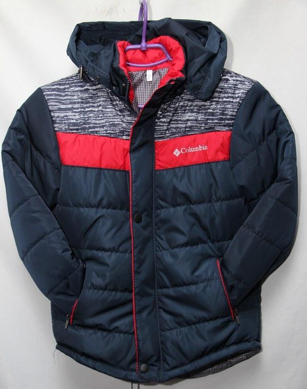 Куртки детские оптом  16035545 5163-14
