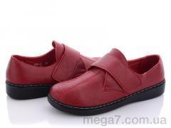 Туфли, Trendy оптом 7051-2 (41-43)
