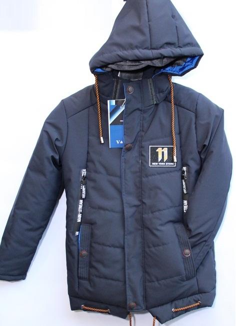 Куртки Юниор  V_N оптом 70196285 26  -2