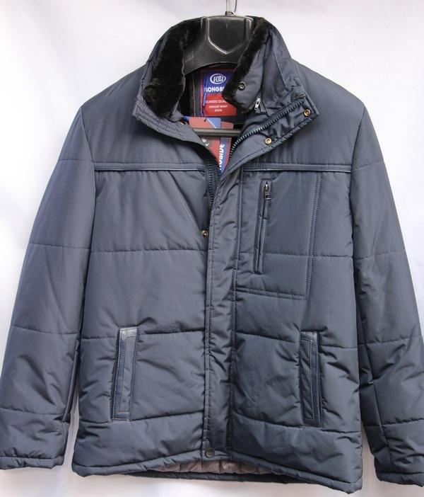 Куртка RONGBIDE зимняя  мужская оптом 69854730 N099M