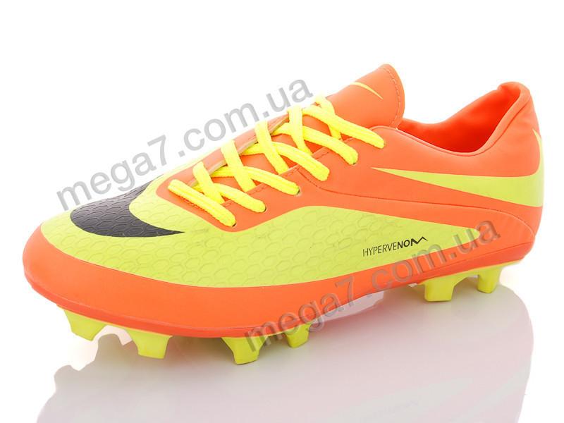 Футбольная обувь, Enigma оптом 1029-1-13