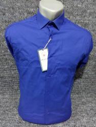 Рубашки мужские оптом 83725910 01 -8
