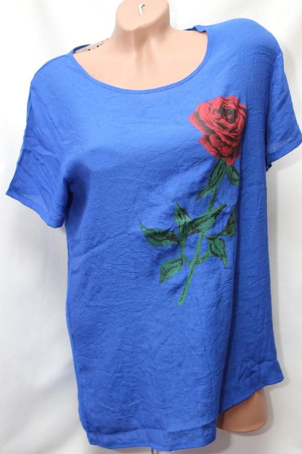 Блузы женские оптом 42701369 1-40