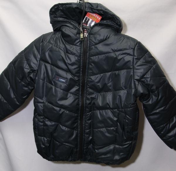 Куртки детские оптом 14091045 502-3
