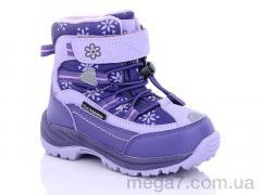 Термо обувь, BG оптом R20-207