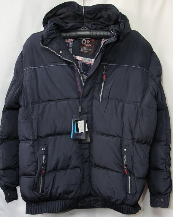 Куртки зимние мужские БАТАЛ оптом 64203971 JFYH1901