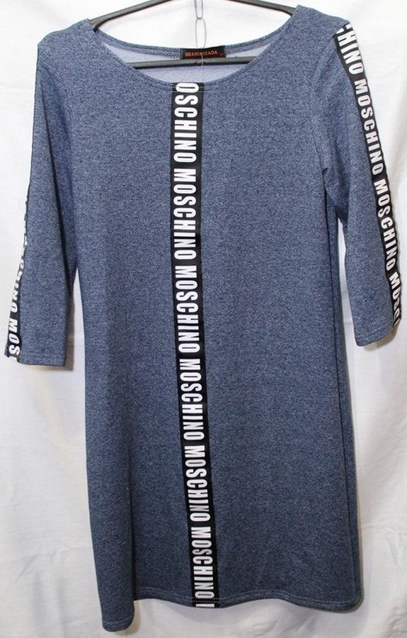 Платья женские оптом 97546082 B4-5