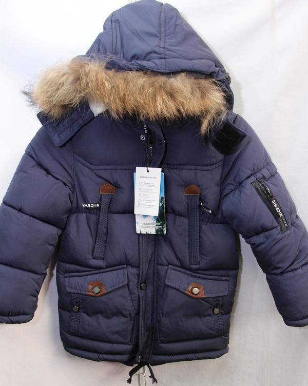 Куртки детские зимние оптом 20091076 20-1
