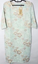 Платья женские оптом Батал 23754081 714-1