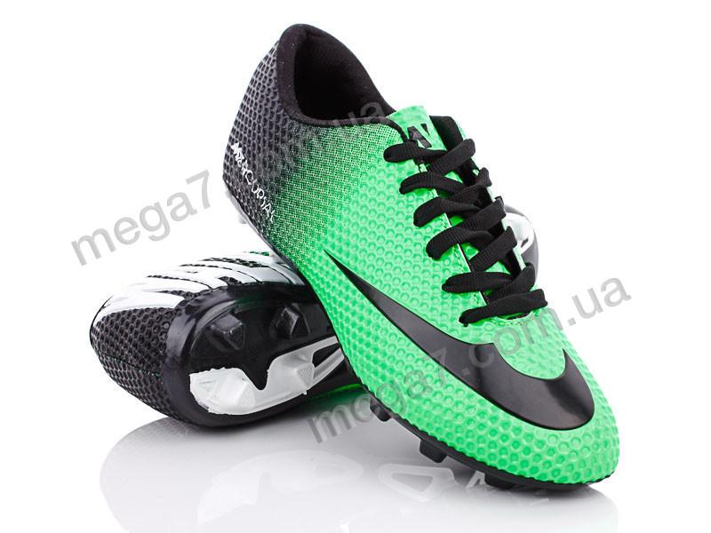 Футбольная обувь, Walked оптом 123 walked yesil-siyah-g-k.r