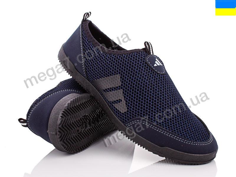 Туфли, Lvovbaza оптом Bromen L30A синий