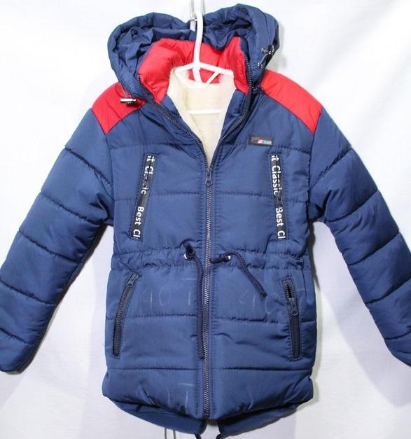 Куртки детские Турция оптом 43607185 7536-1