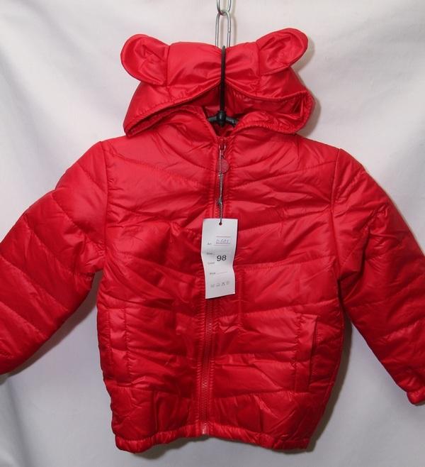 Куртки детские оптом 14091045 501-1