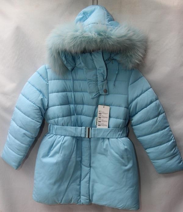 Куртки детские NOVACLUB оптом 38625794 1153-2