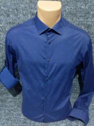 Рубашки мужские PLENTI оптом 12675984    04-33