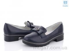 Туфли, BBT оптом P5991-2