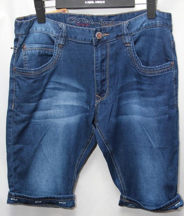 Шорты джинсовые юниор оптом 71834962 7503