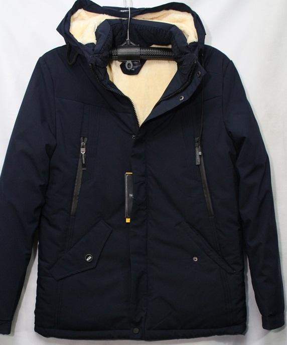 Куртки мужские зимние оптом 47513986 802-123