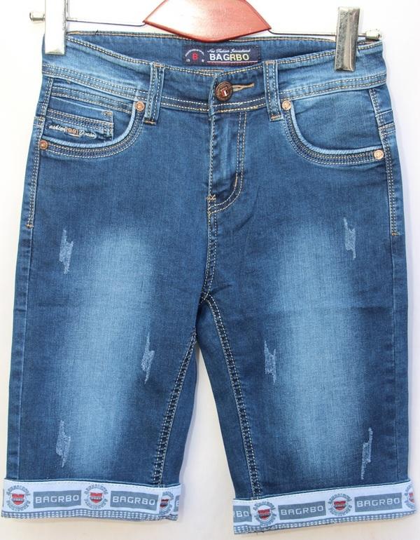 Шорты джинсовые детские оптом 30961754 059