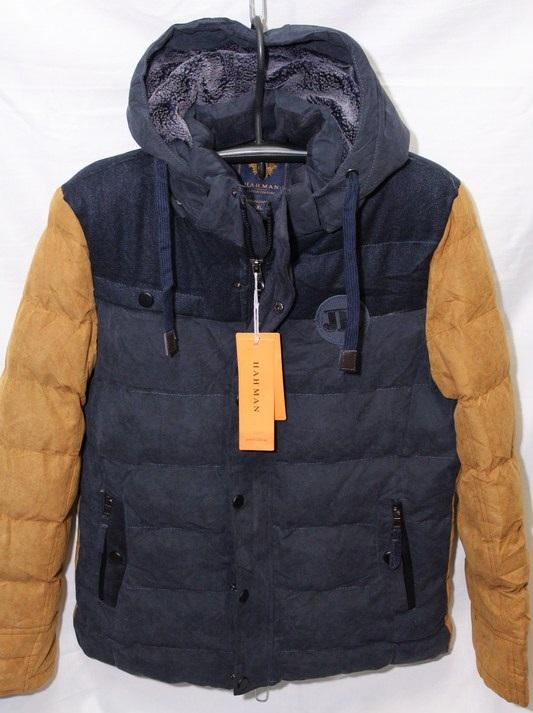 Куртки мужские оптом 25693048 12190-8