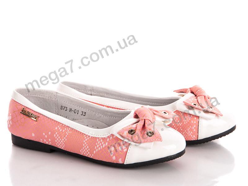 Балетки, Style-baby-Clibee оптом NB73-M01 pink