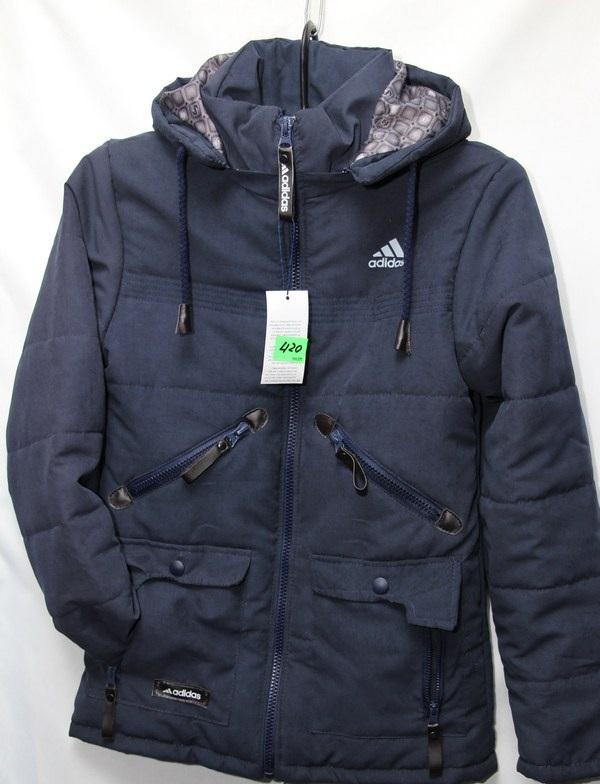 Куртки ЮНИОР  оптом  16035545 5168