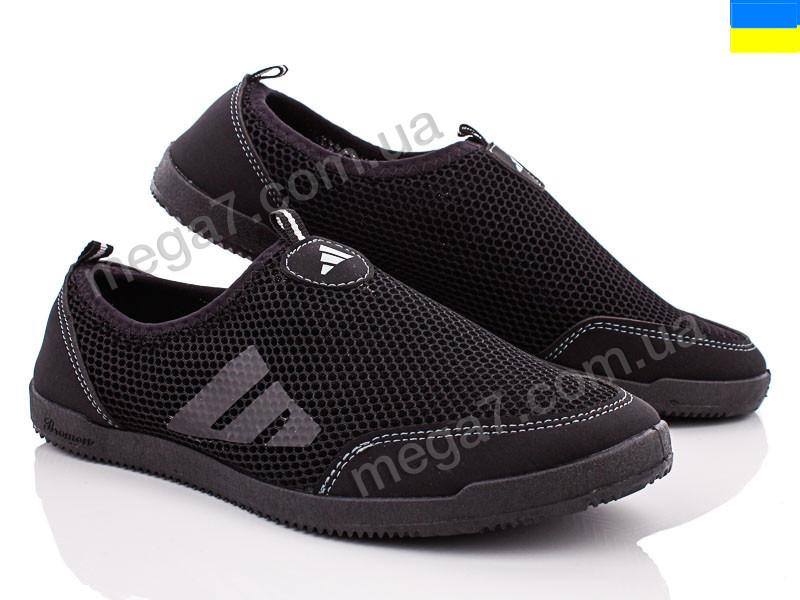 Туфли, Lvovbaza оптом Bromen L30A черный