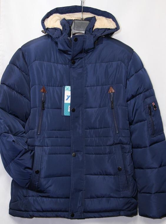 Куртки мужские зимние оптом 37098154 1716-2