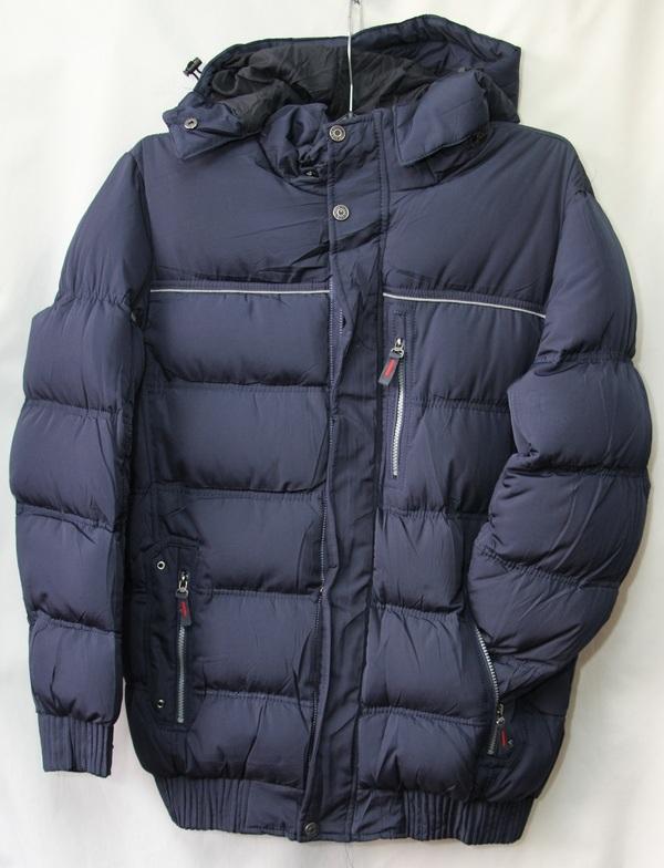 Куртки зимние мужские БАТАЛ оптом   24081080 JFYH-1907-1