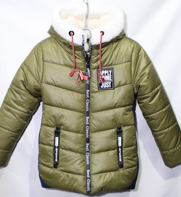 Куртки детские Турция оптом 27163458 7517-5