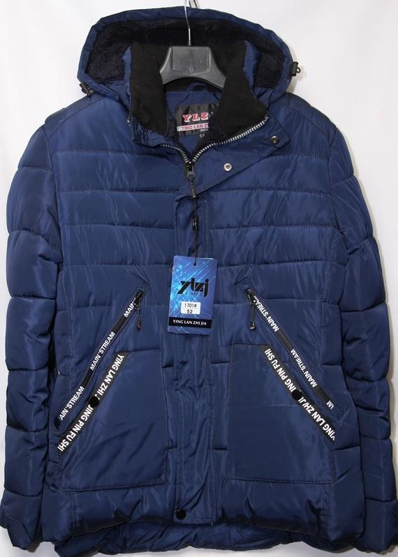 Куртки мужские зимние оптом 63510827 1701-2