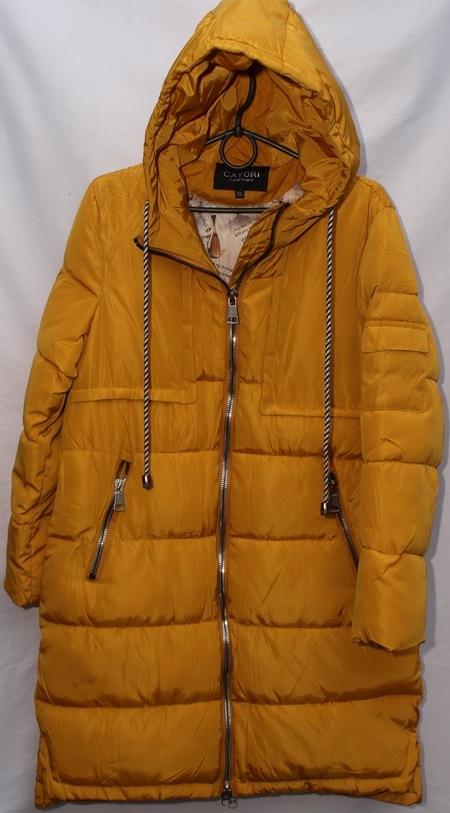 Куртки женские CAYORI оптом 37649581 69-30