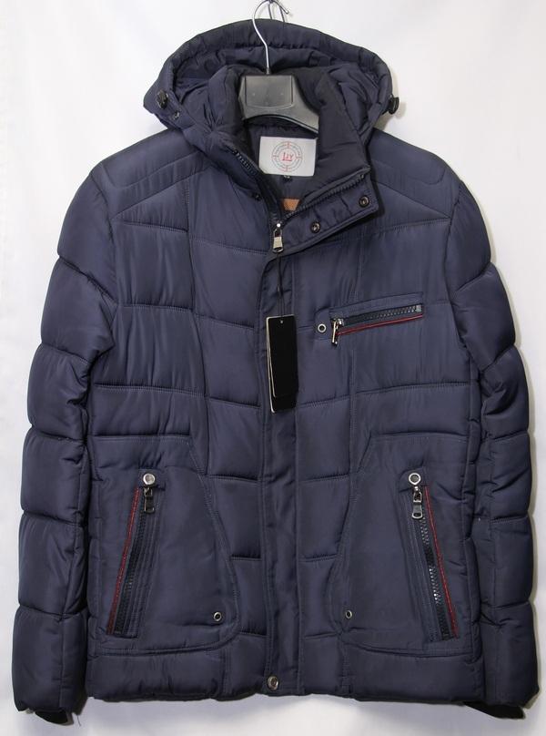 Куртки мужские зимние оптом 74392865 А-03-1