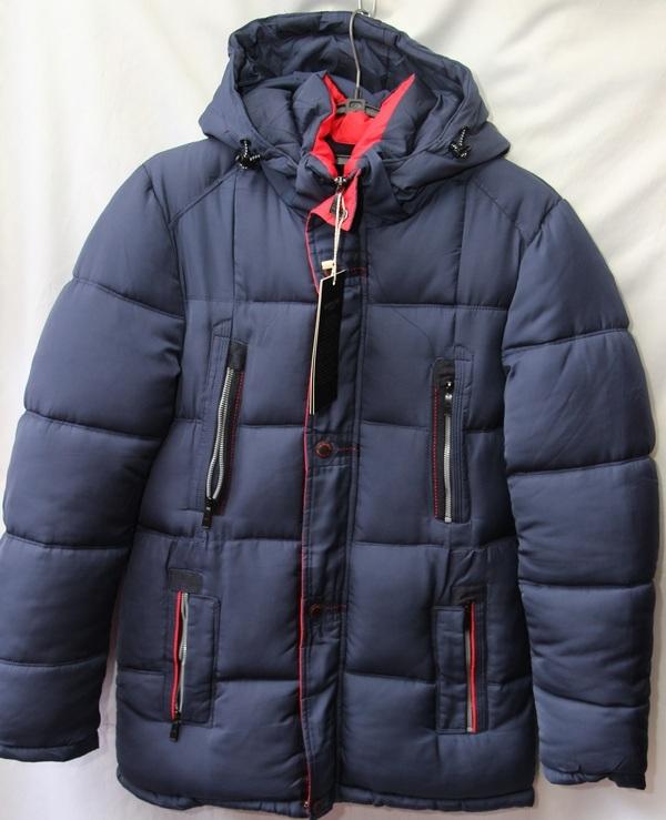 Куртки подростковые LIA оптом 80561932 1738-2