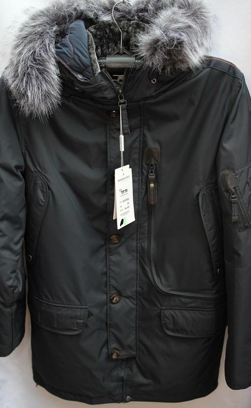 Куртка WS  мужская оптом 0609650 WD-852
