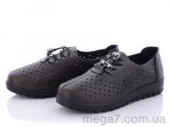 Туфли, Коронате оптом B117-6