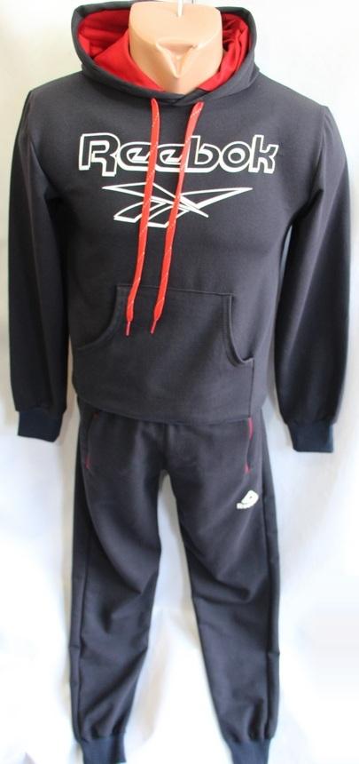 Спортивные костюмы подростковые оптом 30956274 3098-4